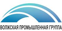 ООО «Волжская промышленная группа»